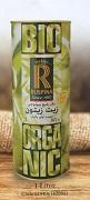 Ruspina-Olive-Oil-BIO_Tin-1l-81x180